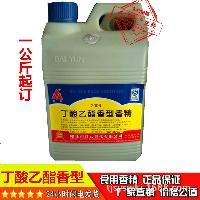 用于白酒 1千克/壶 酒类调香及其他香型配料 丁酸乙酯香型香精