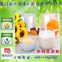 高蛋白豆粉五谷豆浆 厂家现货供应速溶豆浆粉早餐餐粉永和豆浆粉