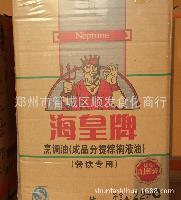 益海嘉里海皇牌棕榈油22L装 煎炸油 大量批发 起酥油批发