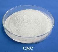 cmc淀粉 粘结剂 含量99% 厂家批发