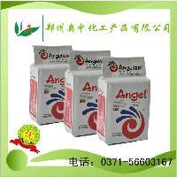 包子馒头发酵粉 供应优质安琪酵母 发酵粉 面包酵母