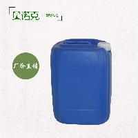 直销 100粘硅油 二甲基硅油 优质硅油