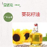 优质商家 太阳花油葵花籽油 手工皂原料1KG起订 按摩基底油
