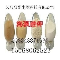 1000g分装包邮 食用增稠剂 海藻酸钾 厂家直销食品级