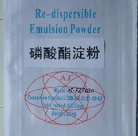 磷酸酯变性淀粉厂家直销 厦门提供资质 磷酸酯淀粉食品级