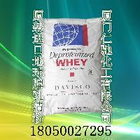 高蛋白乳清粉 供应乳清粉食品级 脱盐乳清粉食品级恒天然1kg起订
