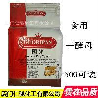 烘焙原料500克 面包馒头发酵粉 低糖型高活性干酵母 国光牌干酵母