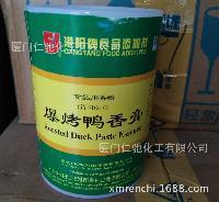 港阳GY3101-01爆烤鸭香膏【爆烤鸭香精】高浓度耐高温烤鸭专用