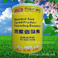 烧腊香味素上可佳SKJ6029耐高温型肉制品增味剂 食用香精火锅底料