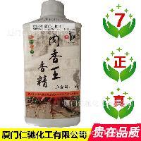 肉香王香精味川神厨肉味增香调味剂食品用香精耐高温香味持久