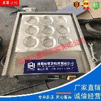 豪联牌HLJ-9优质不锈钢式9孔蛋模型煎蛋机