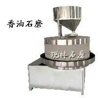 芝麻香油电动石磨机 燃气炒货机炒锅 芝麻水洗机