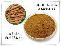 肉桂提取物    Cinnamon Bark Extract