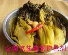 岳阳*酱腌菜护色剂-抗氧化剂--金菌克