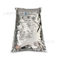 供应青团专用 高含膳食纤维烘焙原料 食品用艾草粉2kg