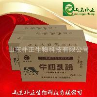 食品级 10% 营养强化剂 牛初乳冻干粉 批发供应品质保证 牛初乳粉