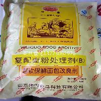 100克/袋 偉國超軟面包改良劑 批發面包改良劑