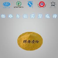 安琪酵母浸粉 培养基专用FM902 酵母浸粉发酵粉质量保证 厂家直销