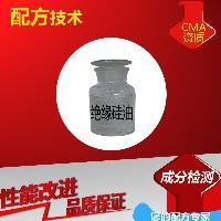 绝缘硅油 产品改进 环保耐高温 无色无味 配方解密