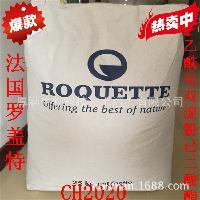 现货直销 CH2020 乙酰化双淀粉已二酸酯 食品级 意大利罗盖特