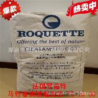 馬鈴薯淀粉 進口直銷 法國羅蓋特 改性淀粉 PI1000 磷酸酯雙淀粉