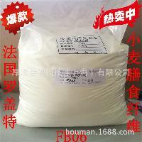 法國羅蓋特抗性糊精 進口直銷 水溶性膳食纖維 小麥淀粉 FB06