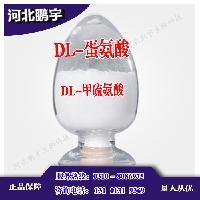 (氨基酸DL-丙氨酸生产厂家)