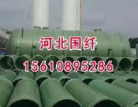 中山废液储存罐厂家