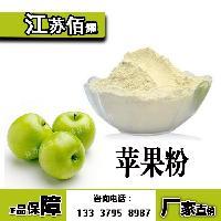 苹果粉价格