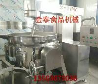 火锅底料夹层设备、不锈钢夹层锅、可倾式蒸煮锅