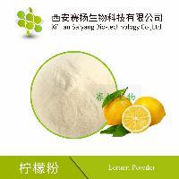 果蔬粉柠檬提取物 柠檬粉 固体饮料 速溶柠檬粉