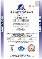 厦门泉州漳州福州莆田龙岩ISO9001质量管理体系认证咨询公司