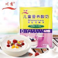 正品批发 川秀儿童菌粉 酸奶发酵剂 天然7种有益菌
