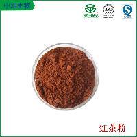 优质 厂家直销 一公斤 食品级速溶红茶粉(冷溶性红茶粉)高含量