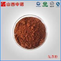 厂家直销 (冷溶性)高含量 优质食品级速溶 一公斤 红茶粉
