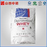 食品级乳清粉精品质量保证 厂家直销