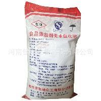 食品级氯化钙粉末冠通无水氯化钙25kg袋装