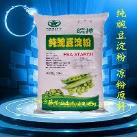 25kg原装 食品级 豌豆精粉 凉粉原料 纯豌豆淀粉 现货批发皖神