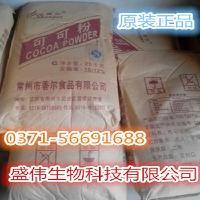 *可可粉(8-12含質量)廠家直銷批發 香爾【可可粉】中脂堿化