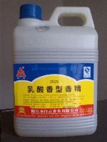 白云食品级乳酸香型香精勾调白酒用香精泡菜泡凤爪配料酸味剂