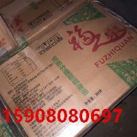 食品级烹调耐煎炸 中粮福之泉牌24度 精制棕榈油 20L现货供应