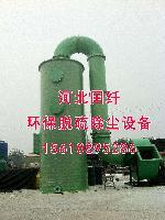 锅炉脱硫塔直销