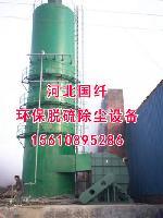 脱硫喷淋塔生产厂家
