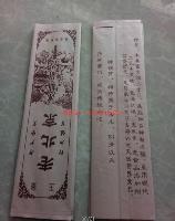 糖葫芦纸袋冰糖葫芦包装袋子老北京冰糖葫芦纸袋特价