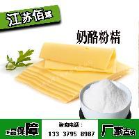 奶酪粉精价格