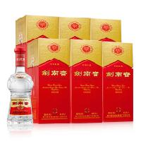 劍南春批發價格、劍南春經銷商、上海劍南春52度專賣