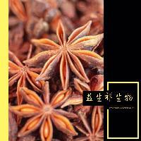 八角提取物10:1 茴香酵素粉 八角速溶粉 八角浸膏