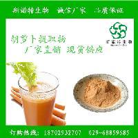 盐藻粉5% β-胡萝卜素盐藻提取物 盐藻素 胡萝卜提取物