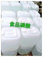 最新食品级磷酸批发价格