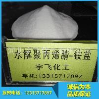 性能优良 强效 纤维柔软添加剂 防霉 优质铵盐 防蛀性能